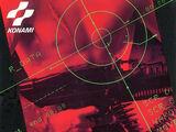 Contra (MSX2)