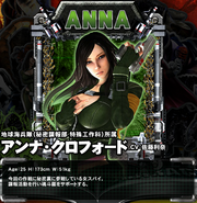 Anna - 06