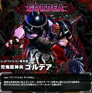 Gordea - 03