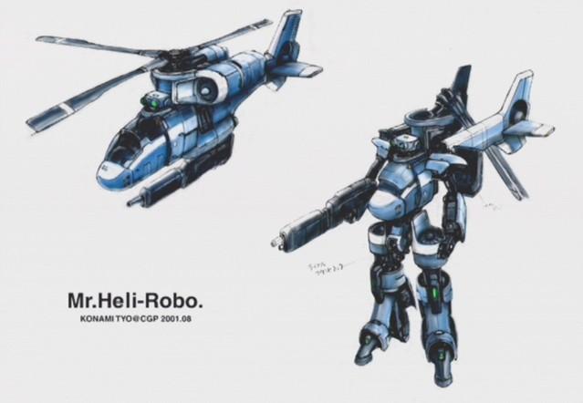 File:Heli-RoboDesign.jpg