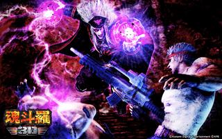 Contra 3D - 05