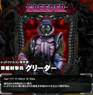 Greeder - 01