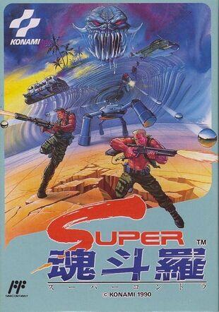 Super Contra | Contra Wiki | FANDOM powered by Wikia