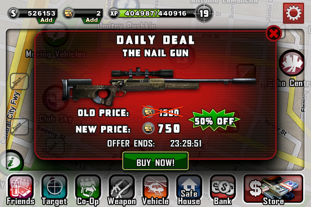 File:Daily deal.png