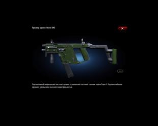 Vector DARKGRN 3d