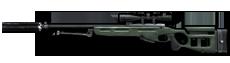 Бесшумная СВ-98