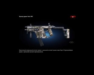 Vector MLTCAMD 3d