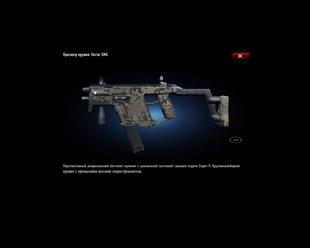 Vector US4CESB 3d