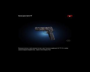Trp FLCKTAR 3d