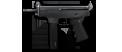Пистолет-пулимёт Кедр