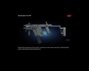 Vector SAGEGRN 3d