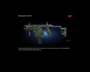 Vector CADPAT 3d
