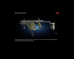 Vector ATACSFG 3d