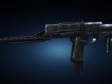 Пистолет-пулемёт СР2М Вереск