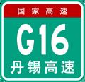 China Expressway G16.png