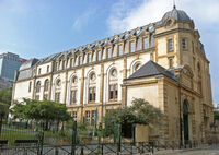 University of An Bha nan Eirith Ghreine Rectorate