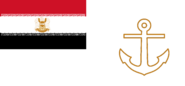 Naval flag qatif