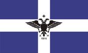 Flag of Epirus NR