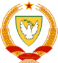 State Emblem of the Turkish Democratic Republic of Northern Cyprus