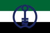 Flag of Hirakawa (SM 3rd Power)