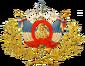 Coat of Arms of the Empire Troisième Française