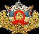 Troisième Française Empire