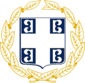 Coat of Arms of Hellas