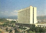 Olmos Presidential Building