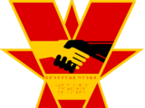 Communist Party of Manchuria