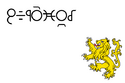 Flag of Kihāmát (1741-1883)
