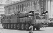 Nuclear weapons Manchuria