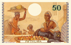 50 lira overseas note 1950s