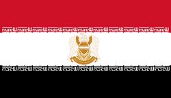 Flag of Qatif