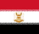 Qatif