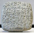 Cuneiform tablet.jpg