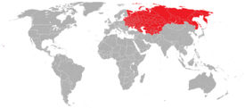 Location of the Soviet Union (BA)