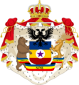 Coat of arms of Sierra (with mantle and cadency).png