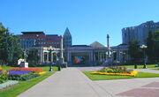 Koiwai Central Plaza.jpg