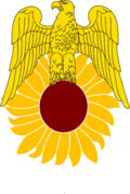 Warden of state