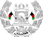 Coat of Arms of Afghanistan (1926–1973; 1978-)