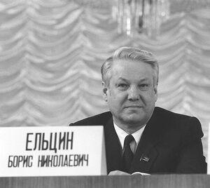 Boris Yeltsin 1989 01