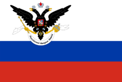 Flag of the Russian-American Company