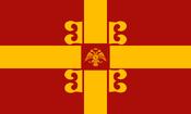 Alt byzantine flag by fenn o manic-d3gmllo-1-