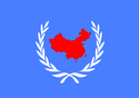 Flag of Federal Republic of China