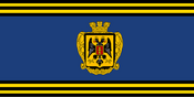 Semnoni flag-1-