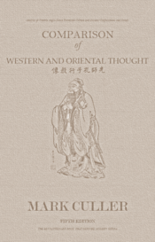 Comparison of Western and Oriental Thought.png