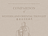 Comparison of Western and Oriental Thought