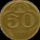 50 Lorencian Quidos coin