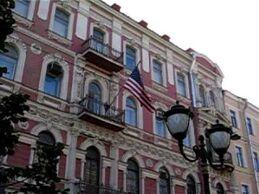 American Embassy in Rhythe