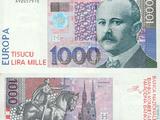Europan Lira